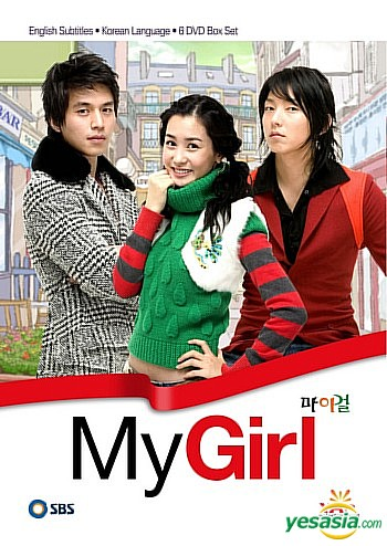 http://pindiktagap.files.wordpress.com/2008/12/mygirl.jpg